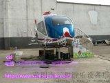 新型室外儿童游乐设备体验直升飞机