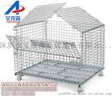 低价批发带盖折叠仓储笼厂家-带盖网格铁笼