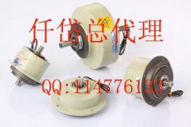 台湾仟岱小型磁粉离合器ZKAS10AA/ZKAS20AA/ZKAS50AA