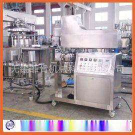真空乳化机 高剪切乳化机 化妆品生产设备 乳化机厂家直销