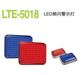 启晟LTE-5018 LED频闪警示灯方型警示灯岗亭指示灯设备信号灯