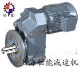 FAF157减速机 FAF157减速器