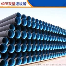 HDPE双壁波纹管材