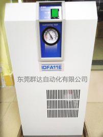 现货SMC冷干机IDFA11E-23现货SMC环保冷媒冷冻式干燥机现货干燥机