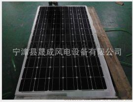 厂家直销单晶200瓦太阳能电池板