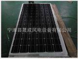 廠家直銷單晶200瓦太陽能電池板