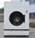 100公斤 燃气加热 加热快 效率高 材质定做 服装,鞋,地毯 销售中