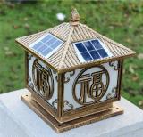 新戶外超亮LED太陽能別墅花園景觀裝飾圍牆柱頭燈