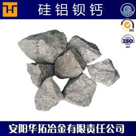 硅铝钡钙厂家 直销炼钢脱氧硅铝钡钙