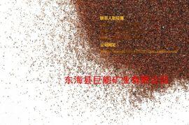供应高环保绿石榴石喷砂 水切割喷砂 水刀砂磨料 不锈钢喷砂除锈