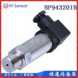 压力变送器 扩散硅供水恒压 高精度隔膜气压液压传感器4~20mA