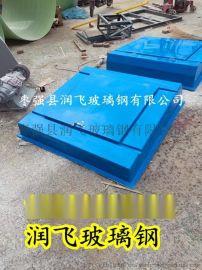 加油站油罐操作井盖1.7*1.7加油站玻璃钢井盖生产厂家