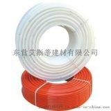 安徽地暖盘圆管 pert地热管材管件