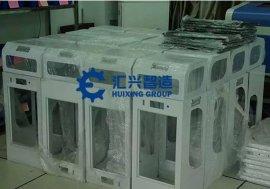 3D打印机,PLA3D材料,3D打印机报价
