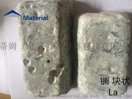 订制高纯度镧La靶溅射材料稀土金属靶材现货