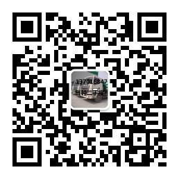 混凝土泵车37-46米二手混凝土泵车