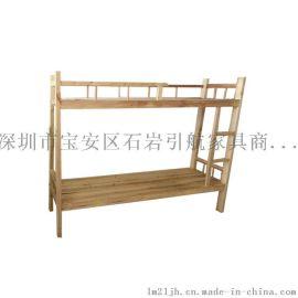 托管班上下实木床学生高低床员工宿舍上下铺实木双层儿童床批发