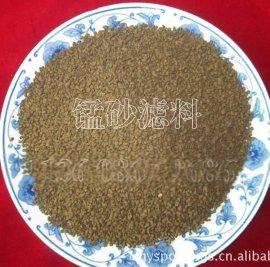 水除铁除锰用锰砂滤料