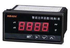HB404F智能数显工频表价格