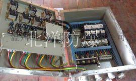 防爆配电箱:防爆照明动力配电箱