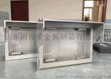 路考儀外殼模擬器外殼顯示器外殼平板金屬外殼路考儀外殼定制