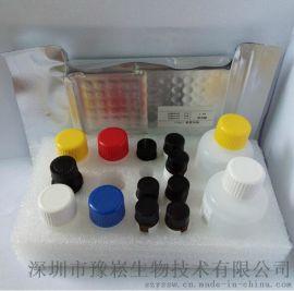 牛口蹄疫**O型IgG抗体检测试剂盒