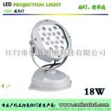 LED圓形方形投光燈18W 36W戶外防水投射燈照樹燈草坪景觀燈