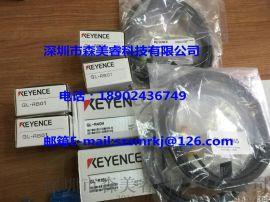 GL-S08FH,GL-S12FH 全新原包装  日本基恩士KEYENCE安全光栅