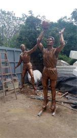 海南恒大运动人物打篮球仿铜仿古玻璃钢雕塑