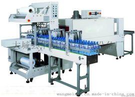 全场**热收缩包装机 两端开口式薄膜封切收缩包装机 塑封机