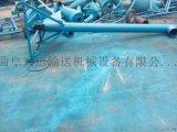 碳块管式提升机,轴承密封式上料机