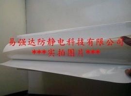 重庆市pp粘尘纸卷650mm找易强达品牌采用进口膜缔造  产品