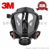 3M 防護面罩防毒7800S(L M)系矽質全面型防護面罩 3M7800 1個/件包郵