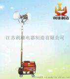 SFW6110C全方位投射移动照明车,多功能远程射灯