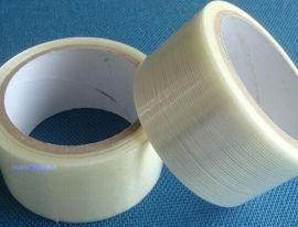 无痕固定胶带 钢卷封口胶带