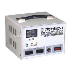 宁波单相稳压器维修TND(SVC)  输入176V~266V   输出220V