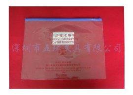 透明PVC资料袋
