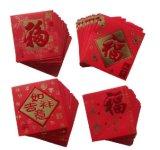 红包,烫金红包,春节红包 红包厂家定做 礼金红包