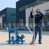 攜帶型小型民用電動打井機家庭用輕便手持式水井鑽機1200w鑽井機