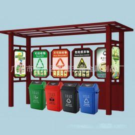 厂家直销社区垃圾房学校垃圾房 可分类垃圾房
