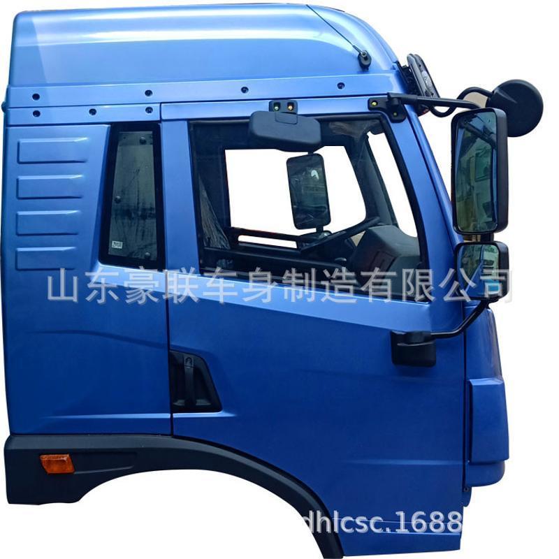 解放龙V驾驶室总成生产 龙V驾驶室总成组装价格 图片 厂家
