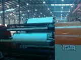 廠家生產ASA裝飾薄膜生產設備 ASA流延膜生產線歡迎定製