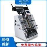 金创图IC自动烧录机 多管型SOP烧录机