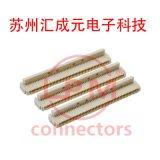 苏州汇成元电子现货供应I-PEX 20655-045E-01正品连接器