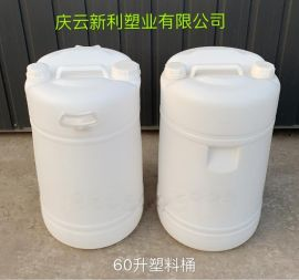 洗涤剂清洁剂用60升塑料桶产自新利塑业
