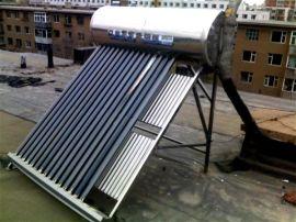 太阳能维修服务