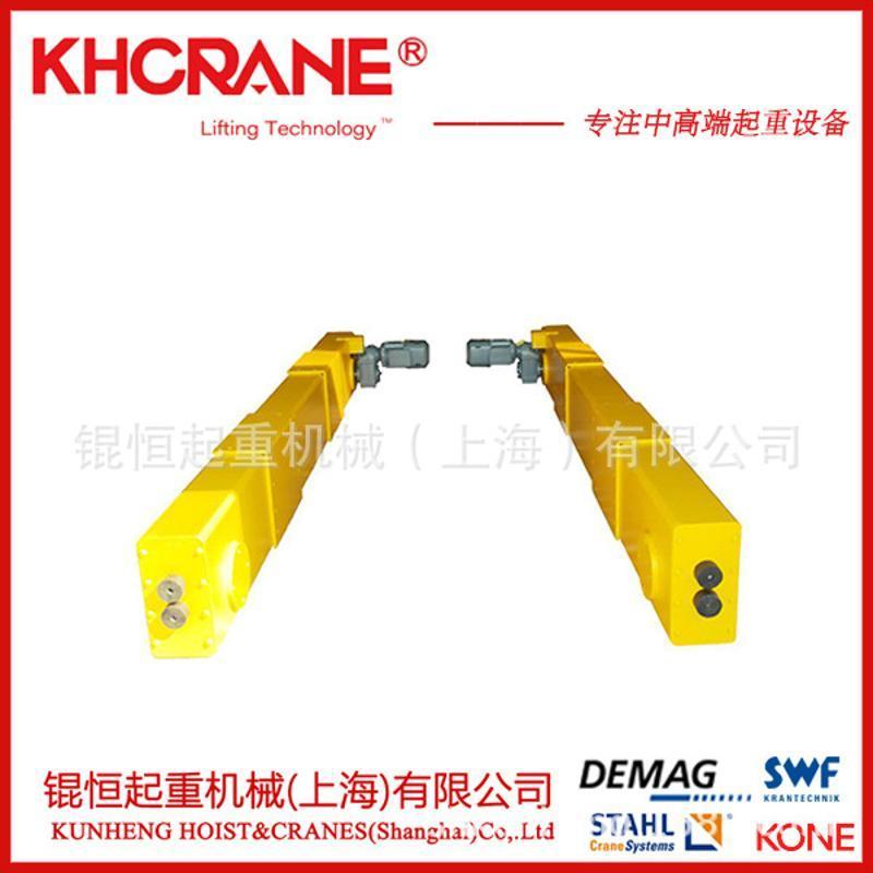 歐式端樑 SEW驅動端樑 歐式電動大車 倒掛端樑 歐式懸掛端樑