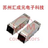 蘇州匯成元電子供應TE2227595-1MINI SASHIGHDENSITY替代線纜組件