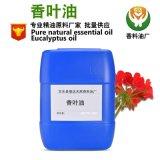 批量供應 天然植物香葉油 天竺葵精油 8000-46-2 量大優惠