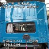 東風天龍駕駛室總成 生產事故車駕駛室殼子價格 圖片 廠家